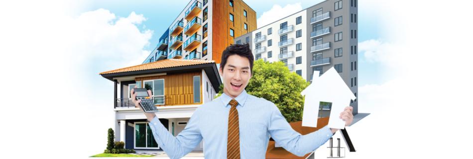 do home loan