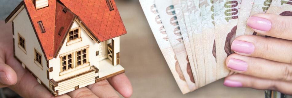 บ้านแลกเงินคือ